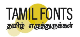 tamil menporul3