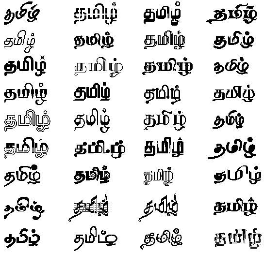 tamil menporul5