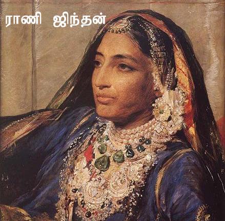 maharani-jindan