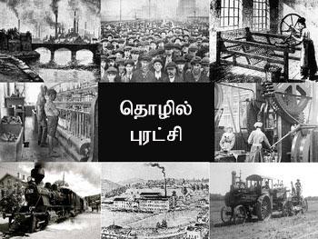 porulaadhaara-vilayaadalgal8