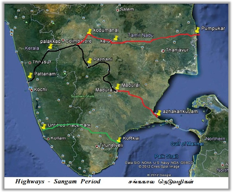 2-  Highways sangam period