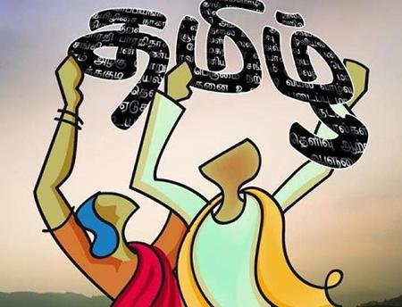 Siragu-ellaam-kodukkum-tamil1