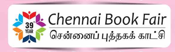 chennai-book-fair5