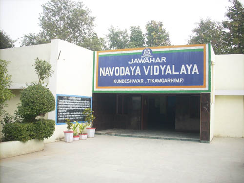Siragu Navodaya School1