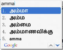 Siragu Tamilaal inaivom1
