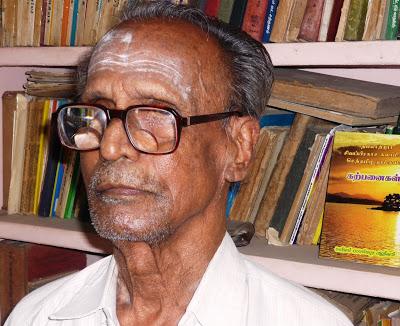 siragu Tamil Sivalinganaar1