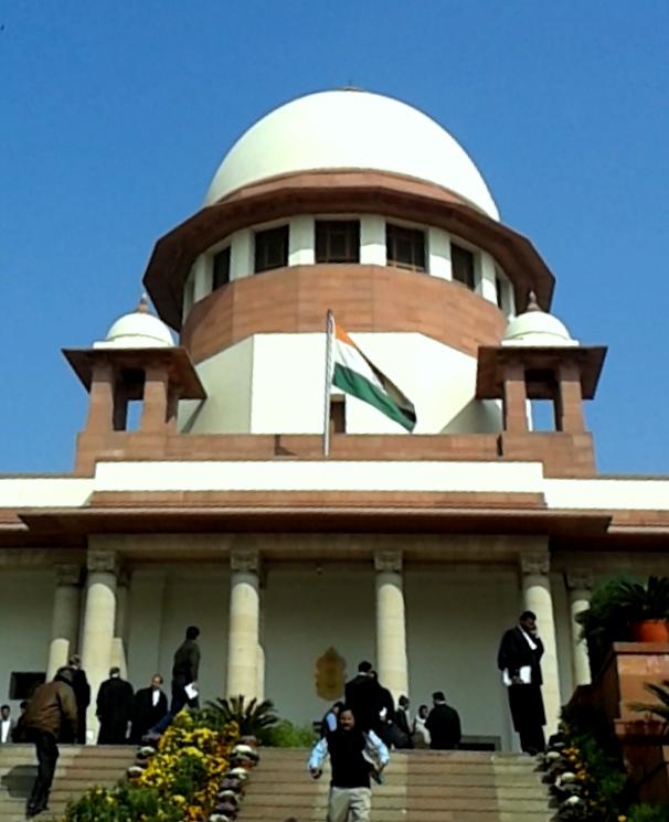 Siragu Supreme_Court_of_India