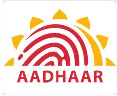 Siragu -aadhaar