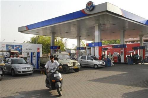 Siragu Petrol