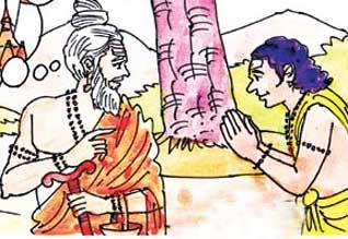 Siragu guru