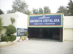 Siragu navodaya school2