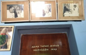 siragu periyar bedroom2