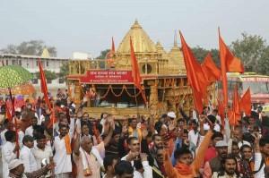 Siragu ramrajyarathayatrai1