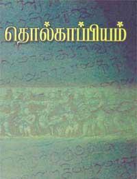 siragu-tamil4