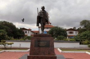 siragu ghana university2