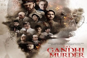 Siragu gandhi_murder1