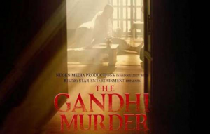 Siragu-gandhi_murder3