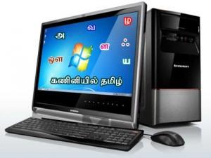 siragu computer1