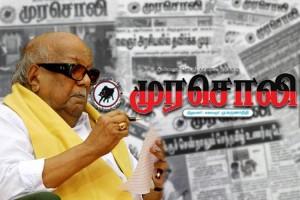 siragu Karunanidhi_murasoli 1