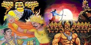 siragu raavana kaaviyam1
