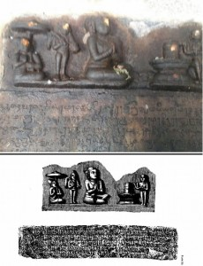 Siragu Sembiyan Madevi Statue and Inscription