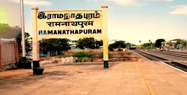 siragu ramanathapuram1