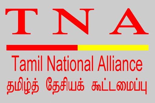 siragu tamil national alliance2