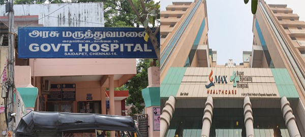 siragu-hospitals1