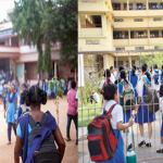 siragu-schools